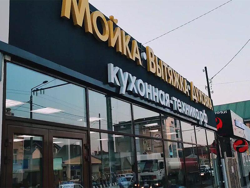 Подведение итогов конкурса для мебельных салонов в Краснодаре