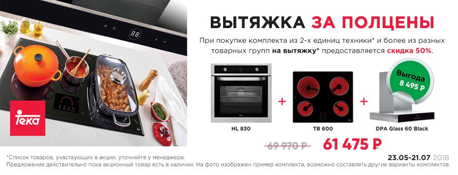 Teka_vityazhka.png